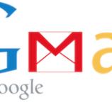 Finalmente Gmail esce dallo status di Beta