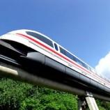 Il nuovo treno a levitazione magnetica in Giappone