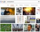 Ricercare tutte le immagini di un sito specifico