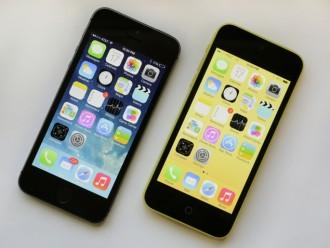 Ecco come avere il nuovo iPhone 5S (o iPhone 5C)