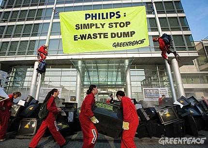 philips-rifiuti
